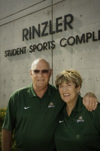 Photo of Allan and Brenda Rinzler