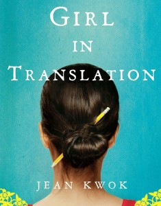 Photo of the book cover of Girl in Translation