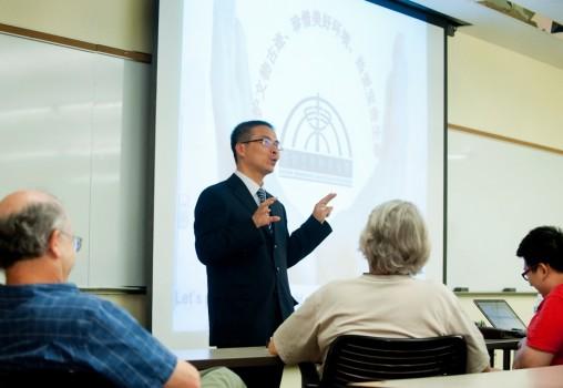 Rong Bo giving presentation