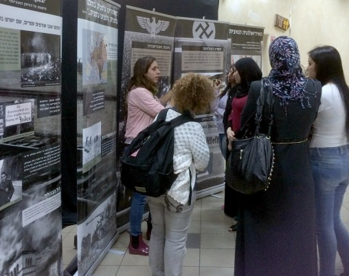 The Jewish Federation of Greater Dayton and Wright State's Division of Multicultural Affairs and Community Engagement will sponsor an interactive exhibit on the Holocaust and other genocides Jan. 28 to Jan. 29 in the Student Union Atrium.