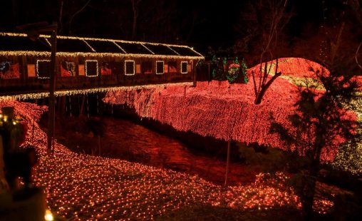 Clifton Mill Christmas Lights.Wright State Newsroom Milling Around Wright State University